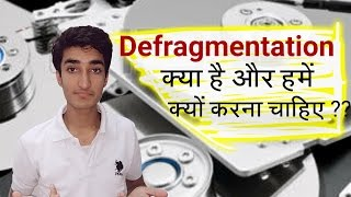 Hindiurdu What Is Disk Defragmentation How It Works You Need It
