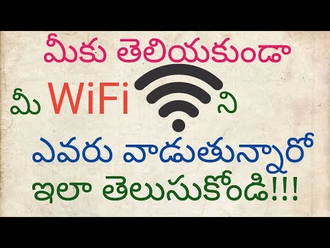 how to find who is using my wifi in android telugu