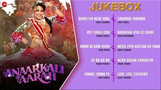 Anaarkali Of Aarah - Full Movie Audio Jukebox | Swara Bhaskar, Sanjay Mishra & Pankaj Tripathi