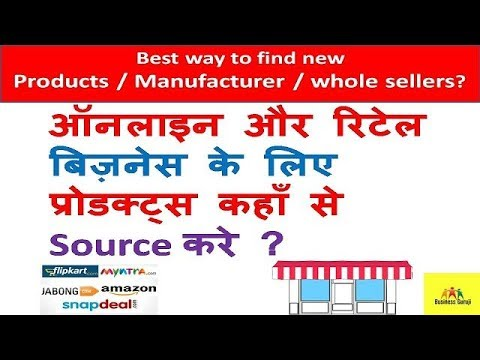 Best Way to find new Products , whole sellers  manufacturer?,Best selling Products for online sell ?