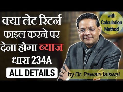 Interest on Belated IT Returns | Section 234A | All Details with Calculation Method