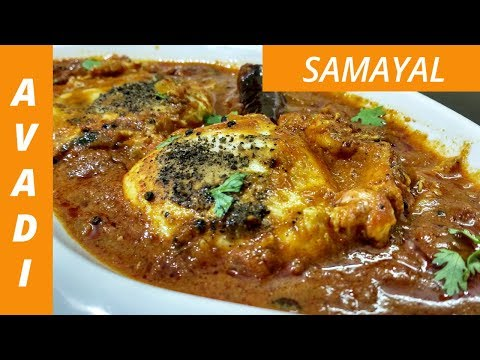 Easy Muttai Kulambu | முட்டை குழம்பு | Egg Gravy | Egg Curry in tamil | english subtitles