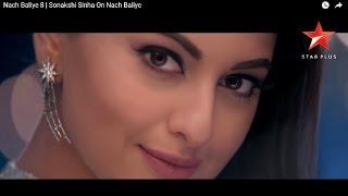 Nach Baliye 8 | Sonakshi Sinha On Nach Baliye
