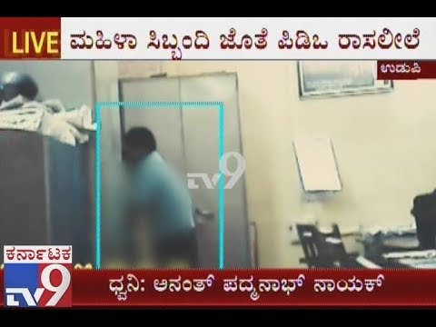 Xxx Mp4 Gram Panchayat PDO Seen In Objectionable Position With Woman In Govt Office 3gp Sex