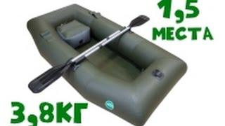 Лодки ЛАС 2018: самые легкие надувные лодки из ПВХ!
