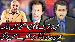 Takrar with Imran Khan | 17 October 2018 | Express News