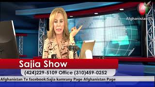 Download sajia show 1.6.2018 From Afghanistan Tv Video