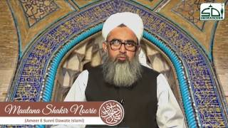 Mahe Noor Mubarak ho - Message from Maulana Shakir Noorie