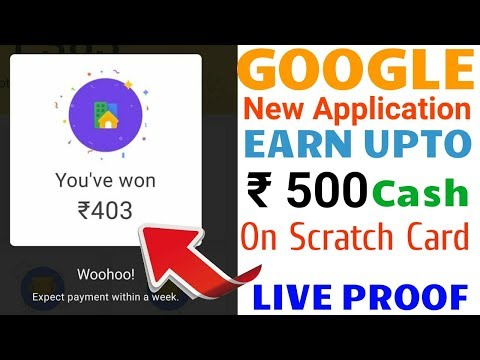 GOOGLE: NEIGHBOURLY APP :  Earn UPTO ₹500 directly into your Bank Account || Live Payment Proof