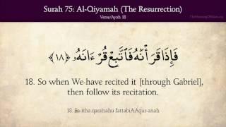 Quran: 75. Surah Al Qiyamah (The Resurrection): Arabic and English translation