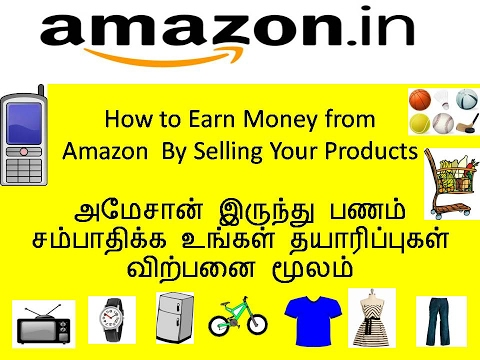 How to Earn Money From Amazon Selling Your products |India | Tamil