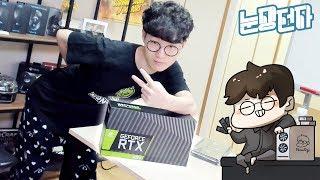 AORUS GeForce RTX 2060 XTREME - Unboxing - PakVim net HD