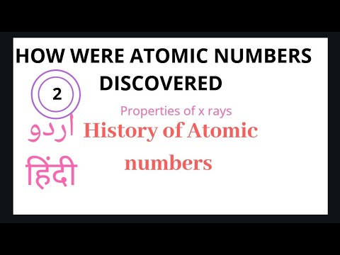 part 2 how was atomic number came to be calculated in hindi and urdu