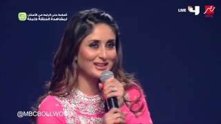 "kareena kapoor performance on ""Arabs Got Talent"""