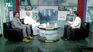 Ei Somoy (এই সময়) | Episode 2252 | Talk Show | News & Current Affairs