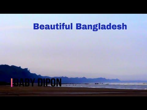 beautiful Bangladesh Part 1