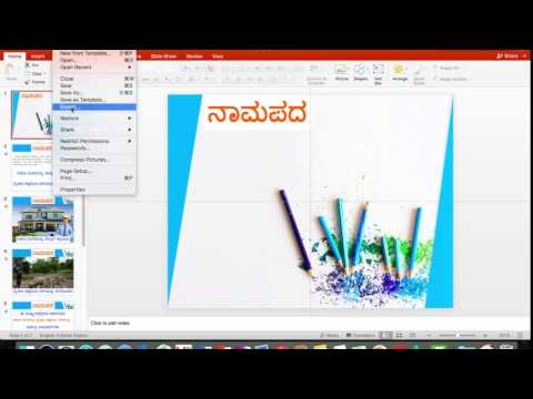 Export PowerPoint Slides as Video in Mac