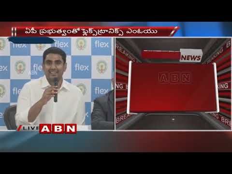 Minister Nara Lokesh speaks to media over AP govt signs MoU with flextronic company