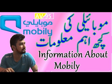 Mobily All Information Balance transfer,no check,call me remaning internet check