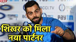 Virat Kohli ने West Indies दौरे के लिए लिया ये बड़ा फैसला