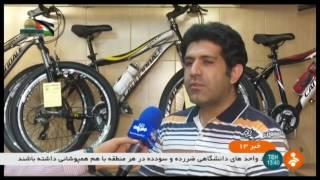 Iran Bicycle riders report, Isfahan city گزارشي از دوچرخه سواري شهر اصفهان ايران