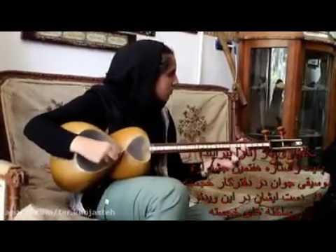 Persian girl play Taar
