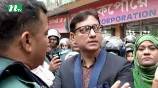 Chittagong Metropolitan BNP President Dr  Shahadat Hossain arrested after clash