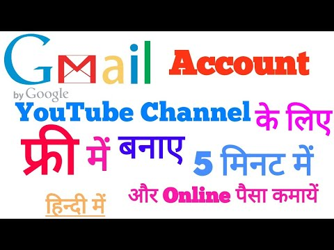 [ Hindi ] How To Create New Gmail Account For Money Income 2018 ll Tech Bunch