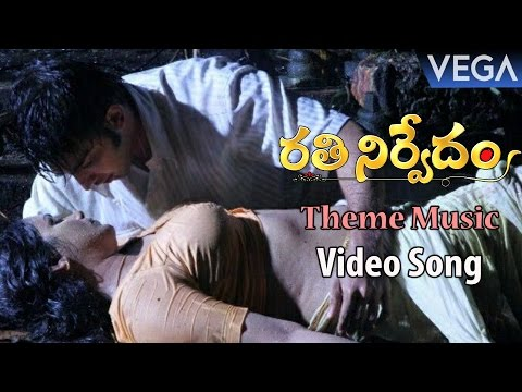 Xxx Mp4 Rathinirvedam Movie Theme Music Video Song 3gp Sex
