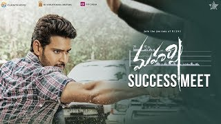Maharshi Success Meet | Mahesh Babu, Pooja Hegde | DSP | Vamshi Paidipally