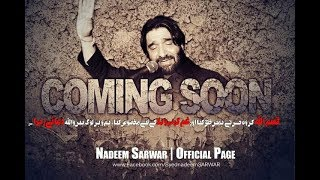 Nadeem Sarwar 2017-18 PROMO - NOHA || HD ||