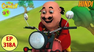 Motu Patlu , Cartoon In Hindi , 3D Animated Cartoon Series For Kids , Motu Ki Bike