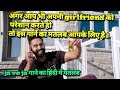 Ja Ve Ja Parmish Verma Lyrics In Hindi mp3