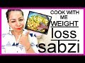 2 Vegetable Recipes for Weight Lose: Quick Weight Loss Vegetable Recipes   Weight Loss Sabzi Recipe
