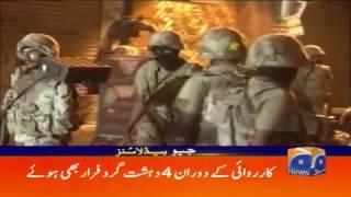 Geo Headlines 12 AM - 26 April 2017