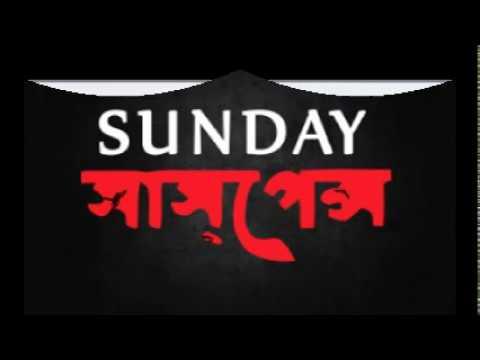 Xxx Mp4 Sunday Sunpense Amardham Harinarayan Chattopadhyay 98 3 3gp Sex