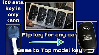 flip key for any car starting only ₹300   i20 era to asta flip key modification
