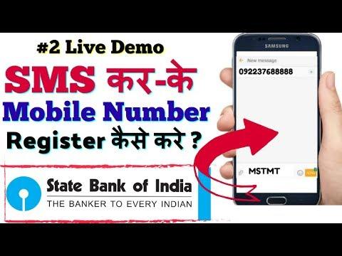 #2 SBI Mobile Number Register Through SMS  2018 !!