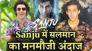 Sanju Trailer Reveal Salman Khan Look || Jim Sarbh and Ranbir Kapoor