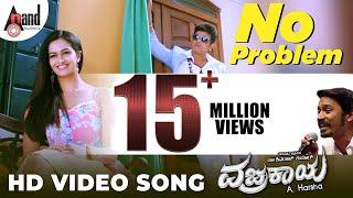No Problem | Vajrakaya Full HD Video | Shivarajkumar | Shubra Aiyappa | Dhanush | Kannada Songs