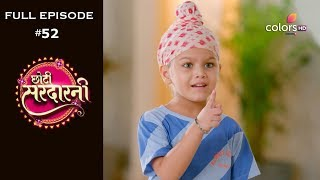 Choti Sarrdaarni - 9th September 2019 - छोटी सरदारनी - Full Episode