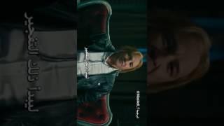 إعلان فلم وادي الذئاب 11الوطن   مترجم للعربية HD
