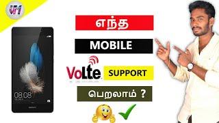 Enable VoLTE On Any Samsung Phone! - PakVim net HD Vdieos Portal
