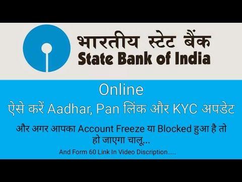 SBI Bank, SBI Aadhar Link, BY, Online SBI Personal Banking,KYC,Pan Card Update, Aadhar Link To Bank