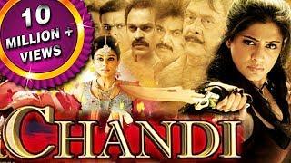 Chandi (Chandee) Hindi Dubbed Full Movie   Priyamani, Krishnam Raju, Sarathkumar