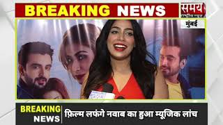 Lafange nawab || music launch || sanjoy mishra ||