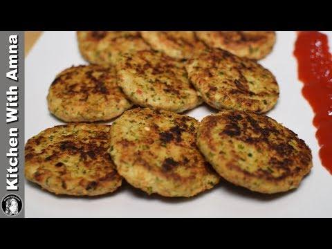 Chicken Tawa Kabab Recipe - Special Ramadan Recipe - Kitchen With Amna