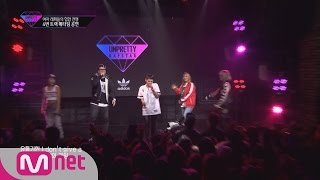 "[unpretty Rapstar] Ep.05 : Cheetah X Jolly V X Jace X Nuck #4track Team Mission(#4트랙 단체미션 ""영순위"")"