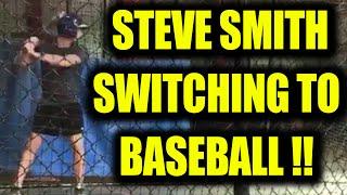 Steve Smith switches to Baseball as Australian team faces unemployment | Oneindia News