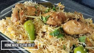 Chicken Tikka Birayni - How To Make Chicken Tikka Biryani Easy by (HUMA IN THE KITCHEN)
